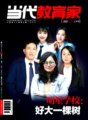 广州市人民政府公报杂志
