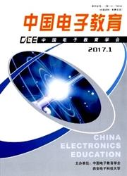 中国电子教育杂志