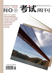 考试周刊杂志