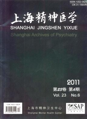 上海精神医学杂志
