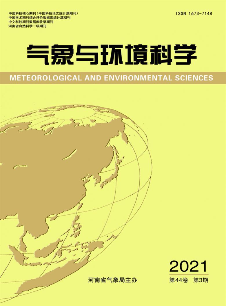 气象与环境科学杂志
