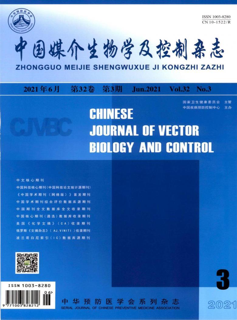 中国媒介生物学及控制杂志