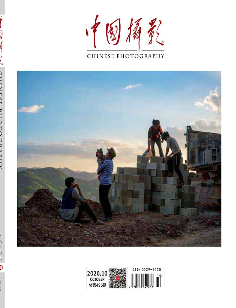 中国摄影杂志