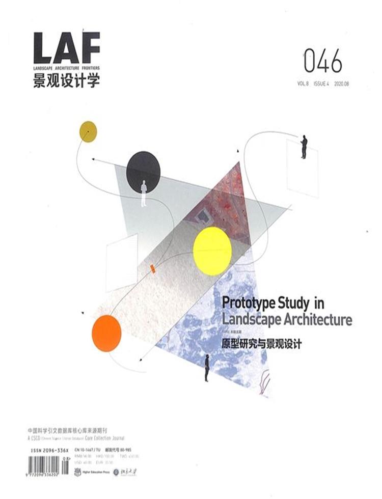 LA景观设计学杂志