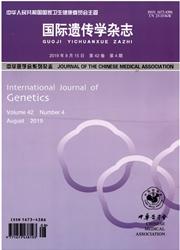 国际遗传学