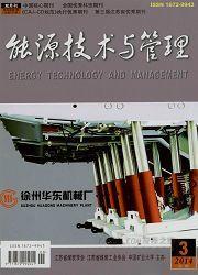 能源技术与管理杂志