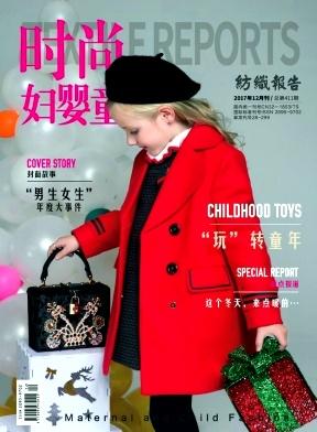 江苏纺织杂志