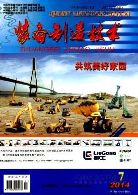装备制造技术杂志