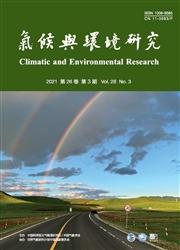 气候与环境研究杂志