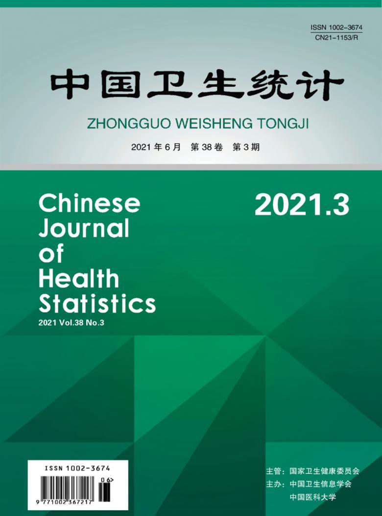 中国卫生统计杂志