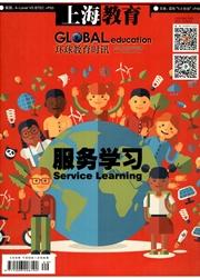 上海教育杂志
