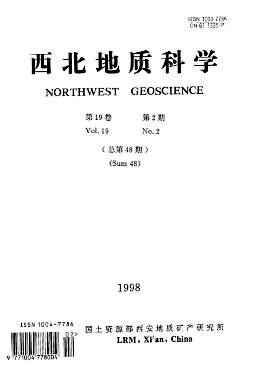 西北地质科学杂志