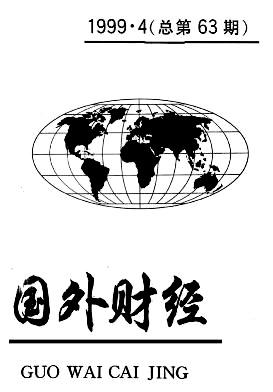 国外财经杂志