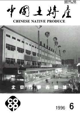 中国土特产