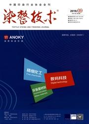 染整技术杂志