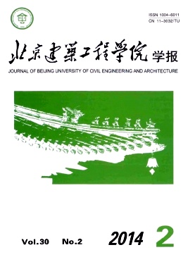 北京建筑工程学院学报杂志