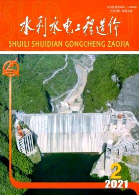 水利水电工程造价杂志