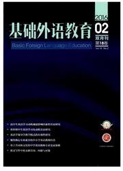 山东师范大学外国语学院学报杂志