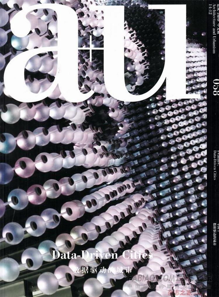 A+U杂志