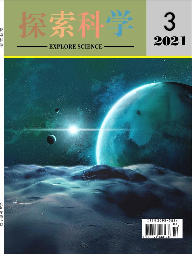 探索科学杂志