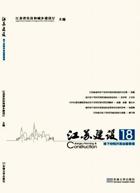江苏建设杂志
