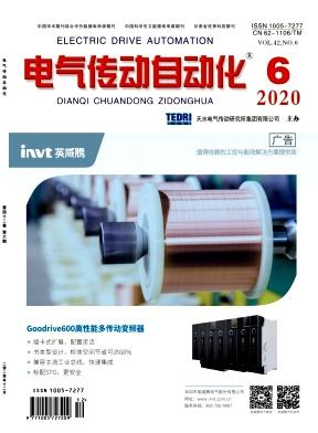 电气传动自动化杂志