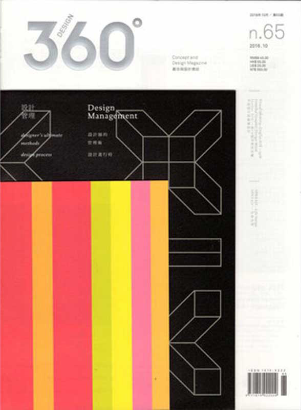 Design360°